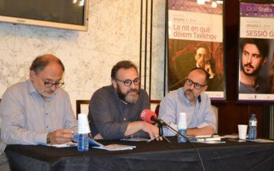 El Teatre Fortuny escalfa motors per a la Tardor i presenta el Cicle Grans Mestres